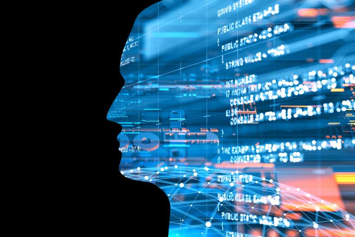 Цифровая экономика: взгляд экономиста сквозь призму глобальных трендов