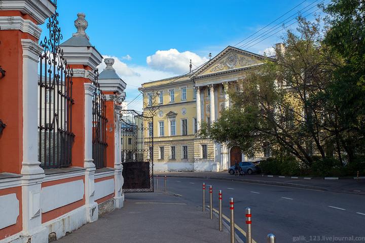 Слободской дом Демидовых