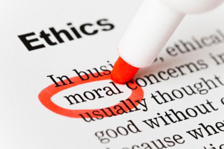 Этика: что такое хорошо и что такое плохо