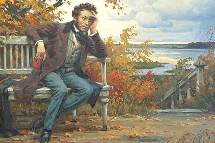 Пушкин: наше всё