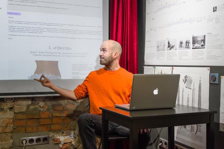 Живые советы Михаила Нозика о типографике и вёрстке