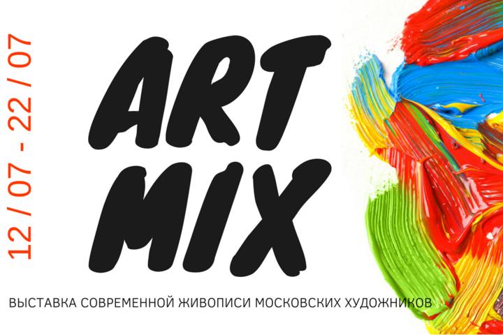 ART MIX: Выставка современной живописи московских художников