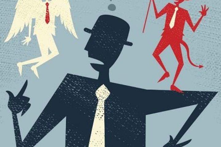 Английский разговорный клуб: Moral dilemmas