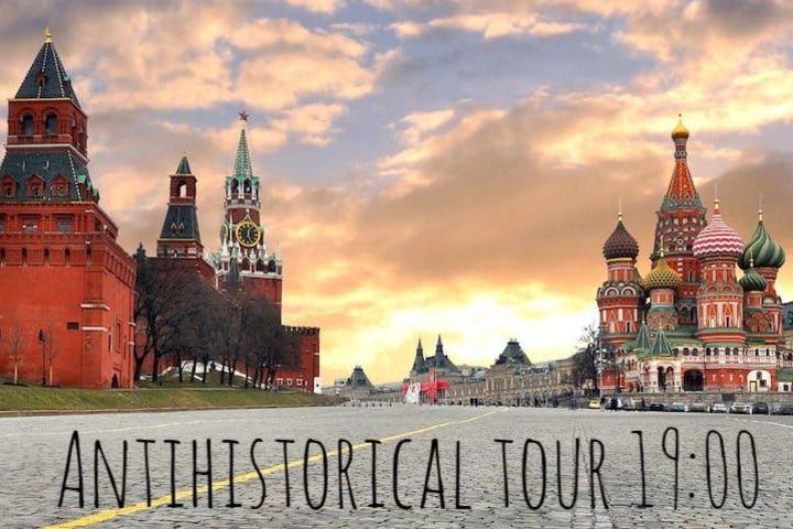 AntiHistorical tour in English