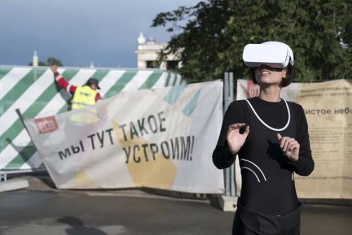 Катрин Ненашева «Арт-активистские практики: от пространства к коммуникации»