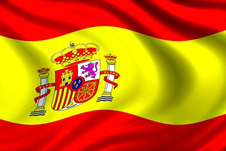 Открытый урок испанского языка