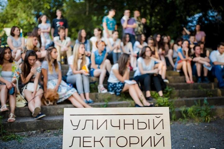 «Уличный лекторий. Местная история» лекция №7: район Очаково-Матвеевское