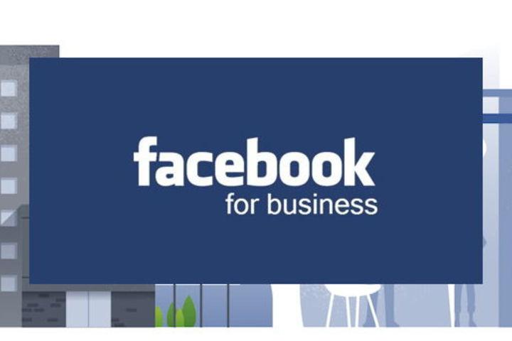 Вебинар Инструменты рекламы в Facebook и Instagram