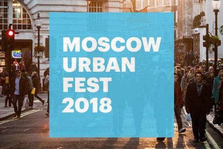 Воркшоп TVОЯ Москва: о том, как полюбить публичные выступления