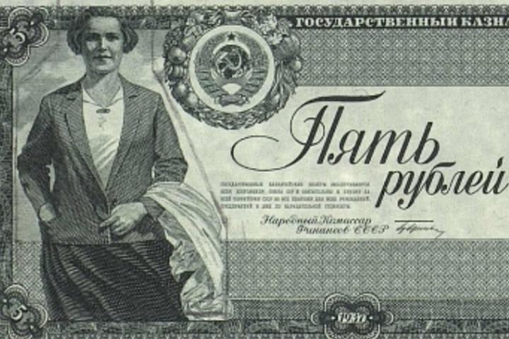 """""""Иван Иванович Дубасов — художник-легенда Гознака"""""""