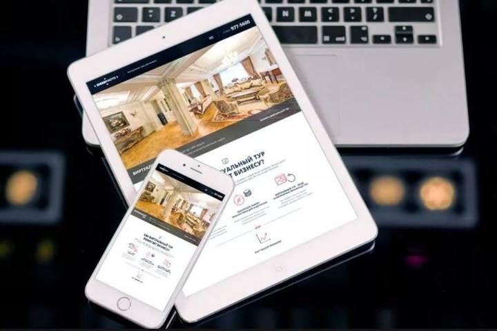 Семинар «Как сделать продающий сайт и получать с него клиентов при минимальных вложениях»