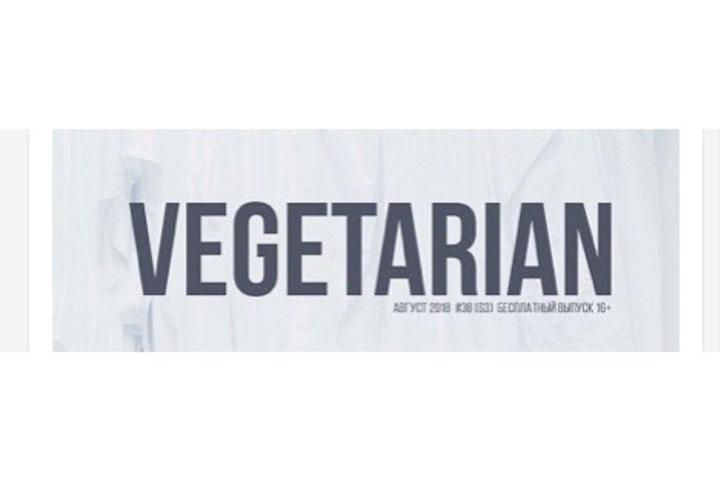 Vegetarian group: проект про вегетарианство и ЗОЖ в городе