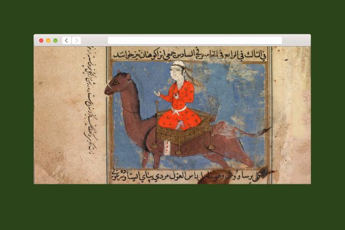 155 персидских манускриптов — от исторических трудов до эротических стихов