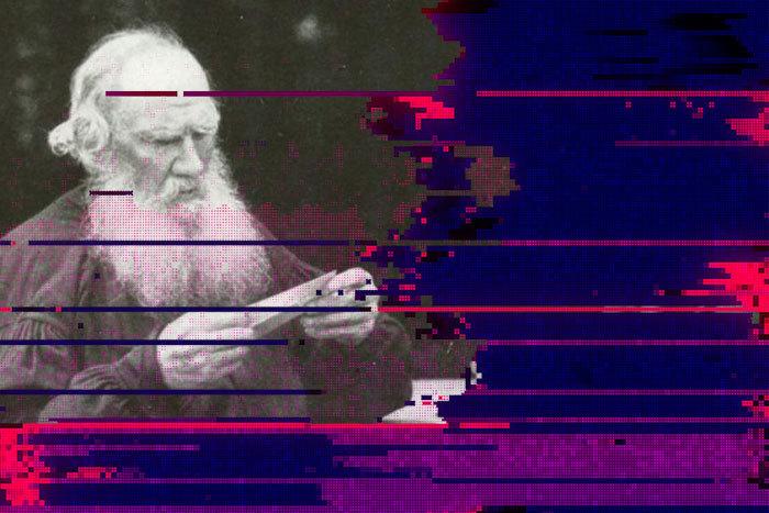 Толстой как Facebook: зачем литературоведам математические модели